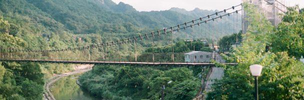 Qixi Bridge Lesson Plan