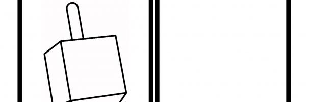 Dreidel Handout