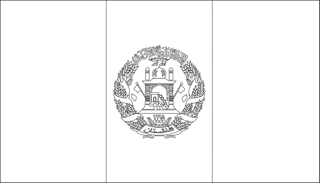 Afghanistan flag black and white