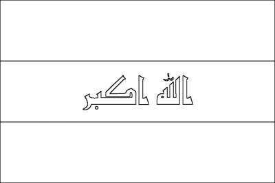 Iraqi flag black and white