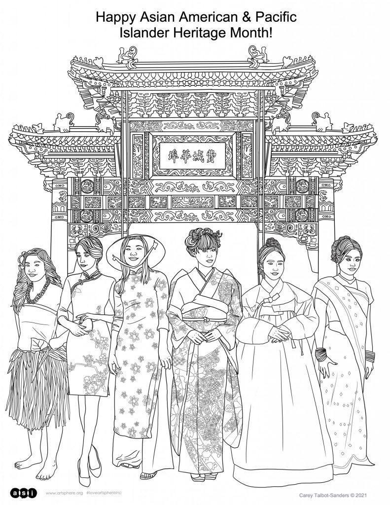 Asian American Heritage Month (Approved)